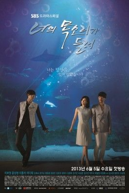 I Hear Your Voice This drama easily made my list of Korean dramas I'd watch again...and again.