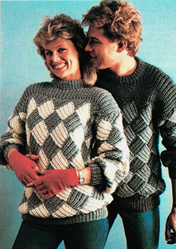 PDF Vintage 1980s Womens Ladies Knitting Pattern Entrelac Mens
