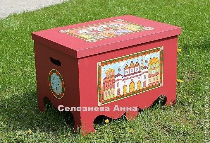 Купить Сундук для игрушек Сказочный - сундук для денег, сундук, сундучок для конвертов, сундук под старину