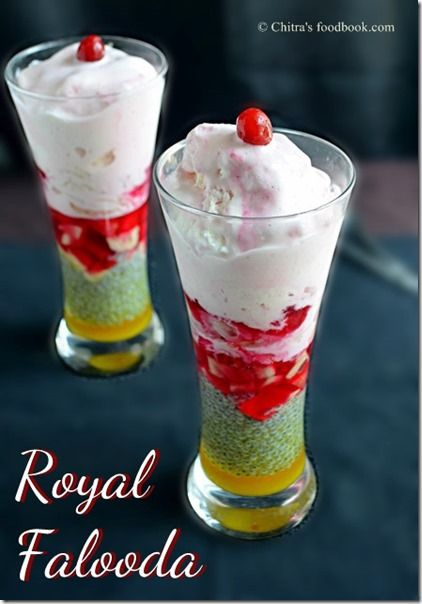 FALOODA RECIPE | ROYAL FALOODA - Summer special recipe
