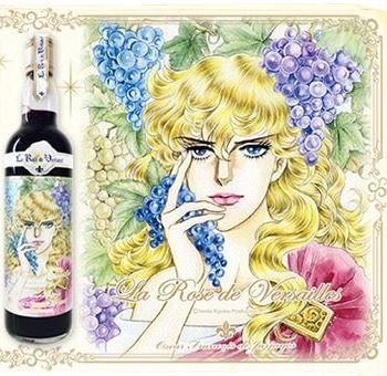 Rose of Versailles wine
