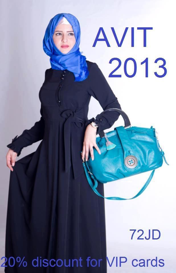 #hijab #abaya #elegant
