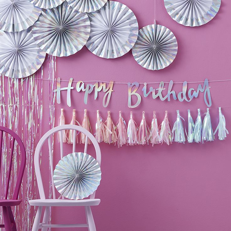Iridescent Party Decorations