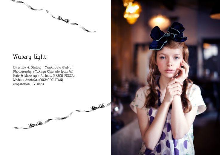『Watery light』 Palm.web book vol.009 | WEB BOOK | Palm maison
