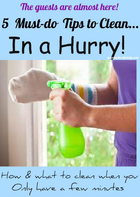 """'Hurry!  They're almost here!!!""""  How to clean your house in a hurry before company arrives"""