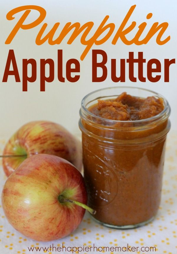 Pumpkin Apple Butter - I've been looking for a recipe for this-I love this on my toast for breakfast!