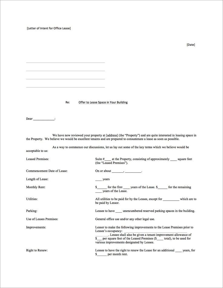 Sample Letter of Intent for Office Lease