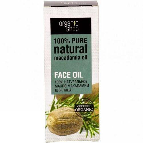 Organic Shop масло Макадамии для лица, 30 мл.