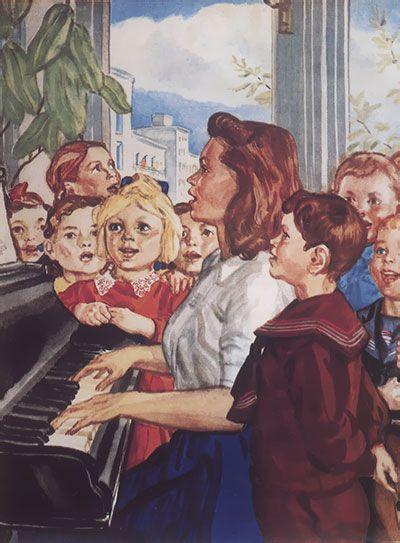 Урок пения в детском саду. Художник Ладягин В. - 1946 г.