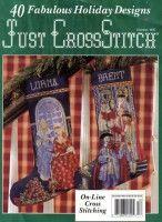 "Gallery.ru / gallamia - Альбом ""Just Cross Stitch 1995 12"""