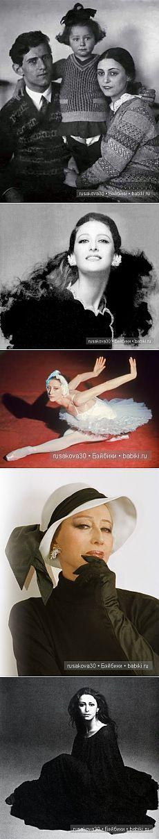 Белый лебедь Майи Плисецкой.....