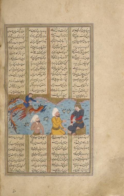 The sîmurgh brings Zâl to Sâm. - NYPL Digital Collections