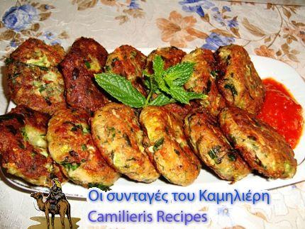 Αραβική Κουζίνα Κολοκυθοκεφτέδες كفتة الكوسا – العجه Το καλοκαίρι τα κολοκύθια είναι σε πληθώρα, μας προσφέρουν διάφορα νόστημα πιάτα