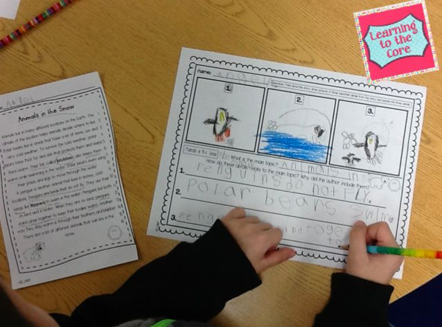 Setting up Close Reading in Kindergarten and 1st Grade!