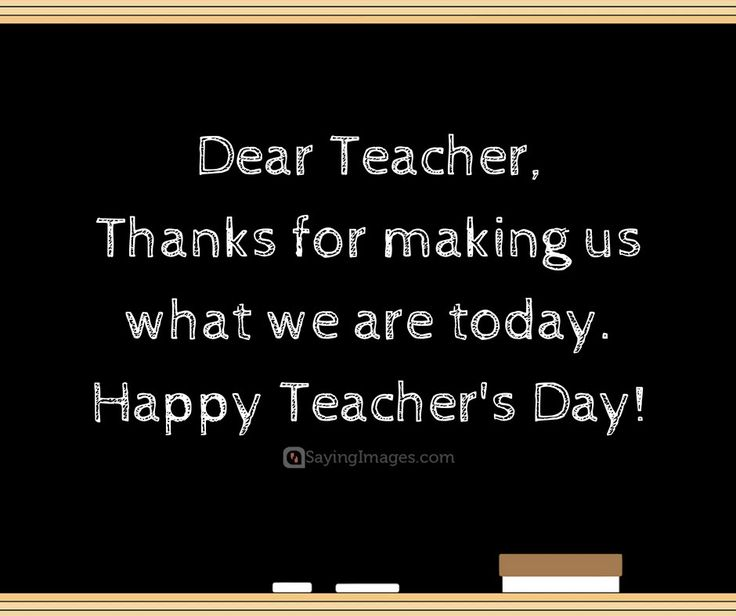 Teachers Day Quotes In English Images: 21 Best Happy Teacher's Day Quotes Images On Pinterest