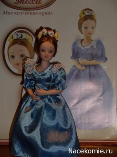 Princess-Mary-DeAgostini-porcelain-doll