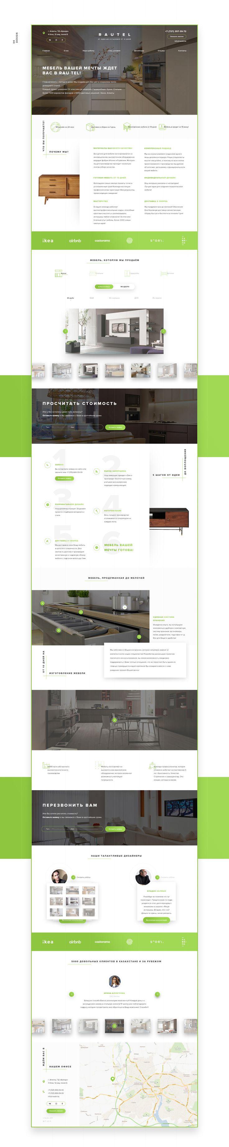 R A U T E L custom-made furniture website on Behance