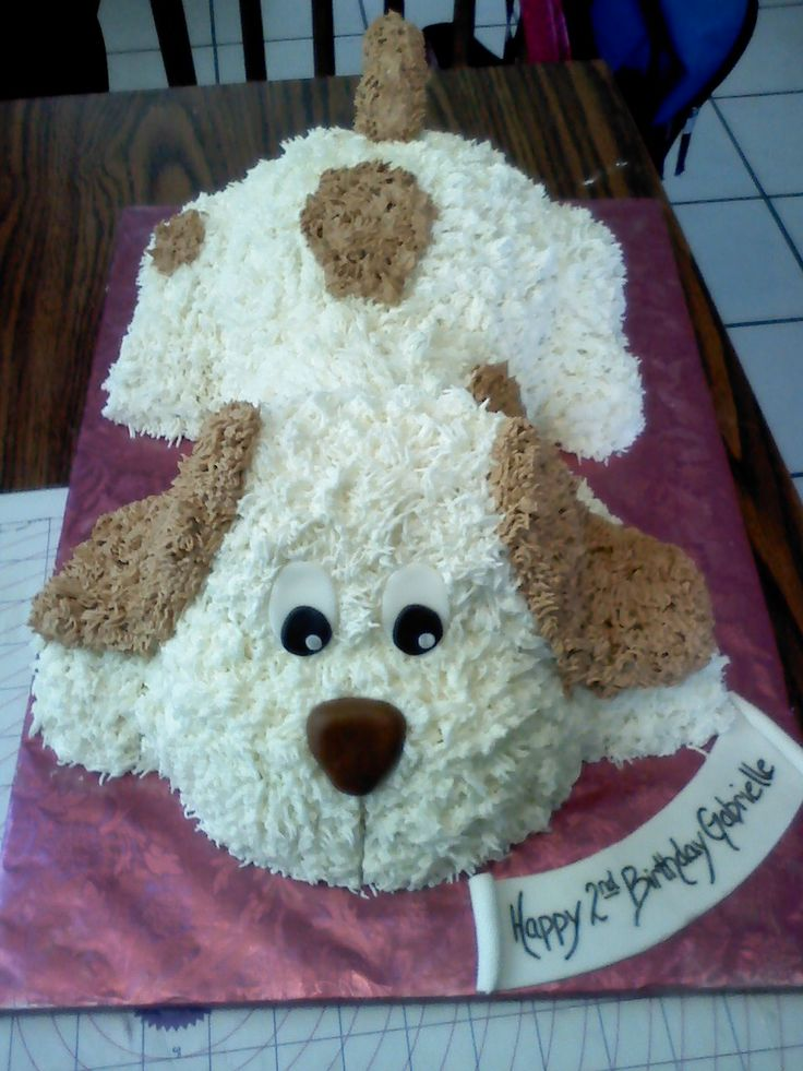 www.facebook.com/nikkiscreativeconfections puppy cake buttercream piping stuffed animal soft cute