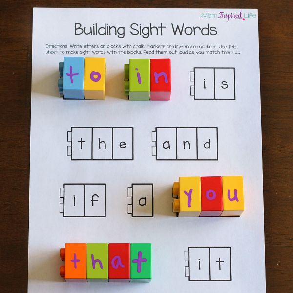 building sight words activity activities words and sight word activities. Black Bedroom Furniture Sets. Home Design Ideas