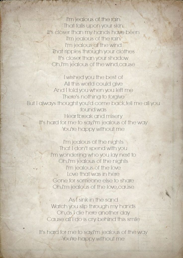 Lyrics to you are the music in me
