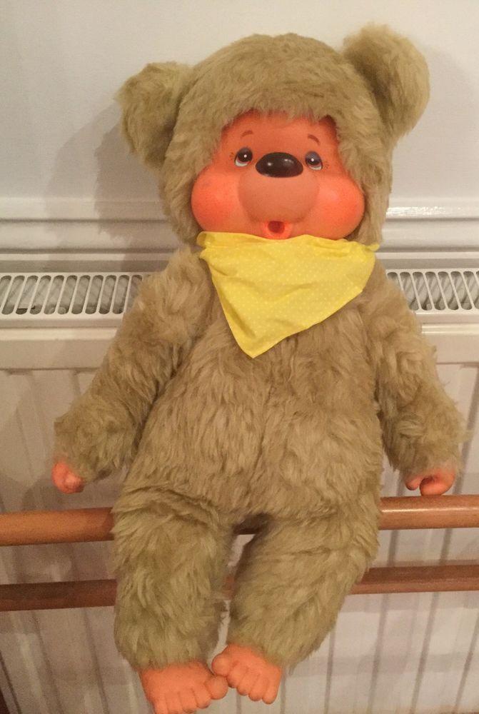 "Vintage Chic A Boo - Large Tobby Bear 16"" Tall!  Sekiguchi"