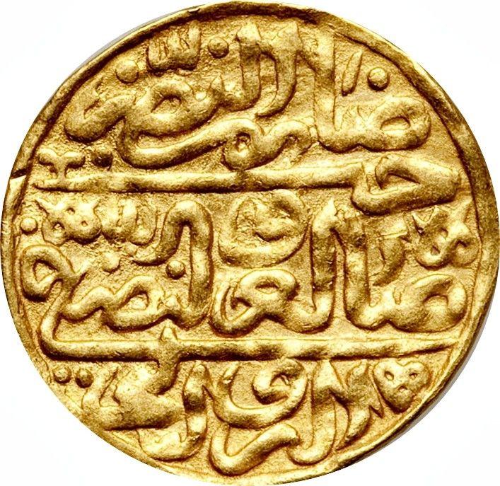 Coin: 1 Sultani (Egypt) (1566~1574 - Selim II)