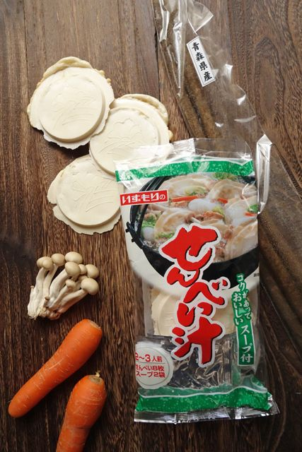 Senbei soup, 八戸せんべい汁, Hachinohe Aomori