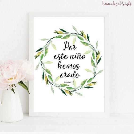 Feliz Como Una Lombriz Funny Spanish Love Quote Wall Art Etsy In 2020 Wall Art Quotes Etsy Wall Art Spanish Humor