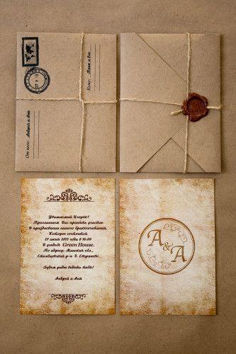 Пригласительные на свадьбу из крафт бумаги с сургучной печатью заказать Минск…