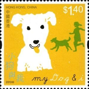 ◇Hong Kong 2013 Childrens Stamps - My Pet and I