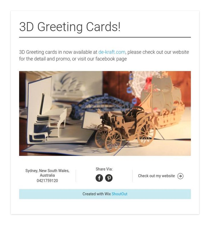 3D Greeting Cards!