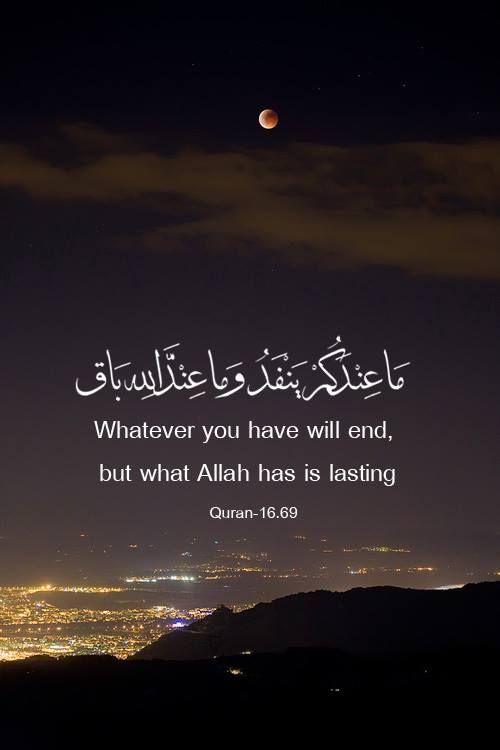 25+ best Quran verses ideas on Pinterest | Quran quotes, Muslim and Quran