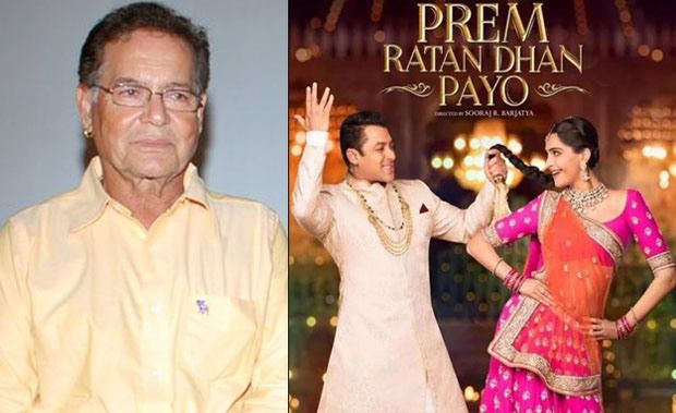 "First screening of ""Prem Ratan Dhan Payo"" will be kept for Salman's dad Salim Khan - Cine Newz"