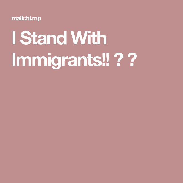 I Stand With Immigrants!!💚💚
