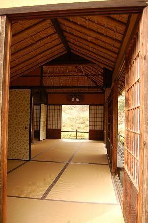 Katsura Rikyu, Imperial Villa, Kyoto, Japan 桂離宮