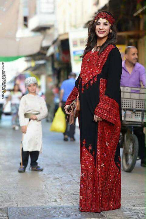 Beautiful Palestinian Dress