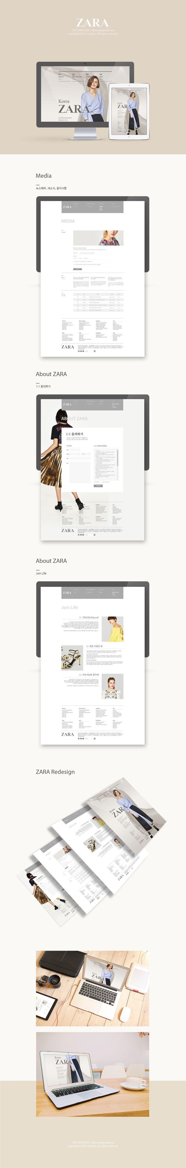 욱스웹디자인아카데미-ZARA Korearedesign - Design by - Cho-minhee