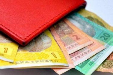 Міністр соцполітики розповів про реформу оплати праці