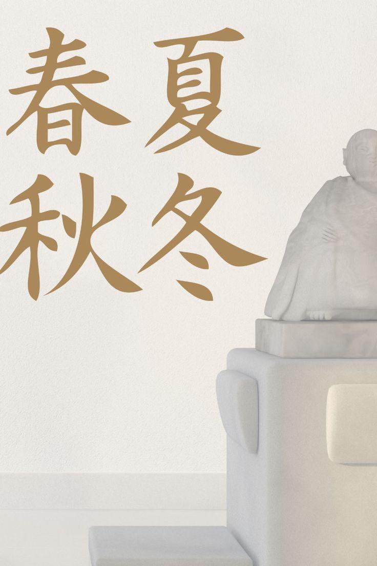 ber ideen zu chinesische schriftzeichen auf. Black Bedroom Furniture Sets. Home Design Ideas