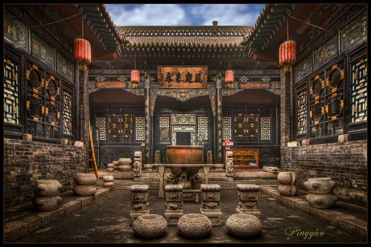 Ancient City of Ping Yao, Shanxi, China