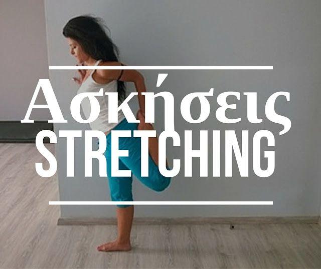Yoga: η στάση του πολεμιστή | EditYourLife Magazine