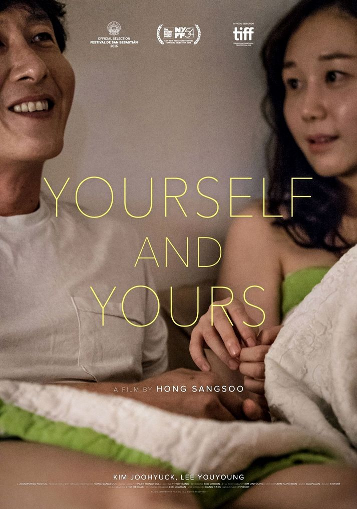 Los dos senderos de un álter ego: tráiler de 'Yourself and yours' de Hong Sang-soo