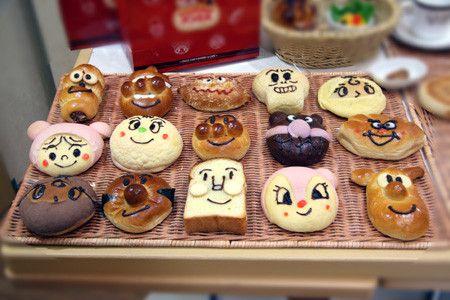 Pan bread factory in Yokohama Anpanman Children's Museum Uncle Jam http://sumally.com/p/406935