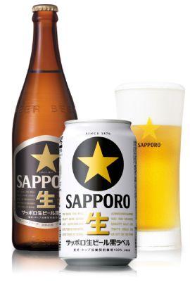 Sapporo - Indochine Color Trend inspiration