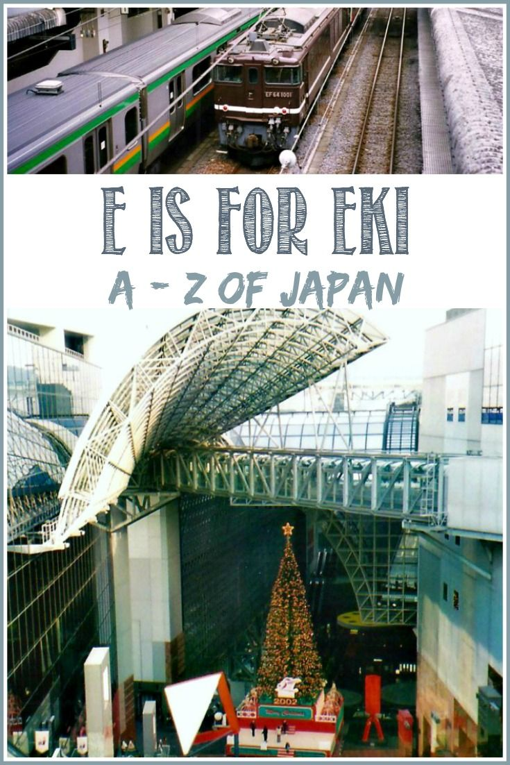 They come in all shapes, sizes, and locations. One could spend a lifetime researching them! This week my A-Z of Japan is E is for Eki, Japanese train stations. via @CCastleView