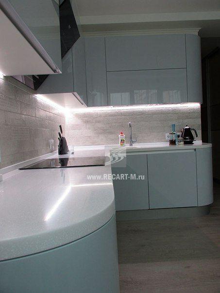 Подсветка рабочей поверхности на кухне