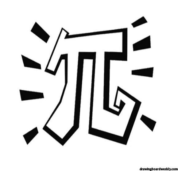 Pi Coloring Page The P Paque Number Is A Mathematical
