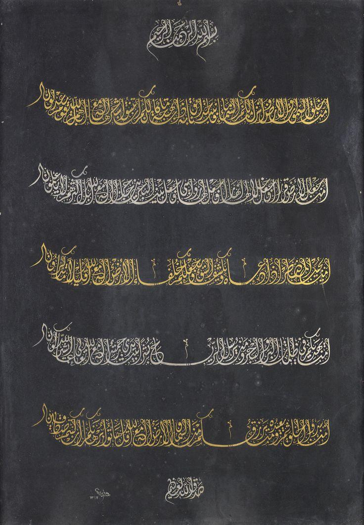 Quran 27:60-64  Surat an-Naml