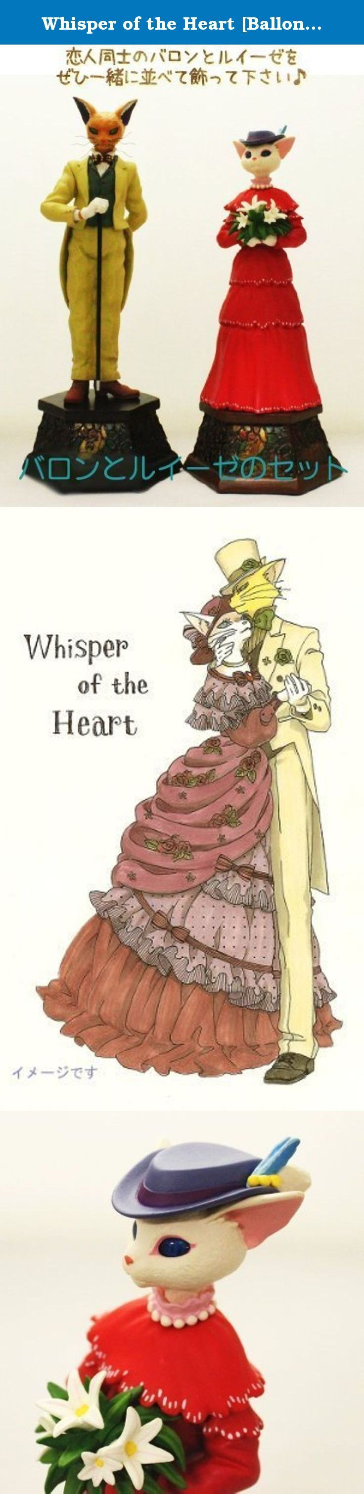Whisper of the Heart [Ballon d'Or & Luise lovely music box set] Studio Ghibli excellent work anime ô stained glass is beautiful music box ô side-by-side please ô Ghibli decorate together of is full!. It's shipped off from Japan.
