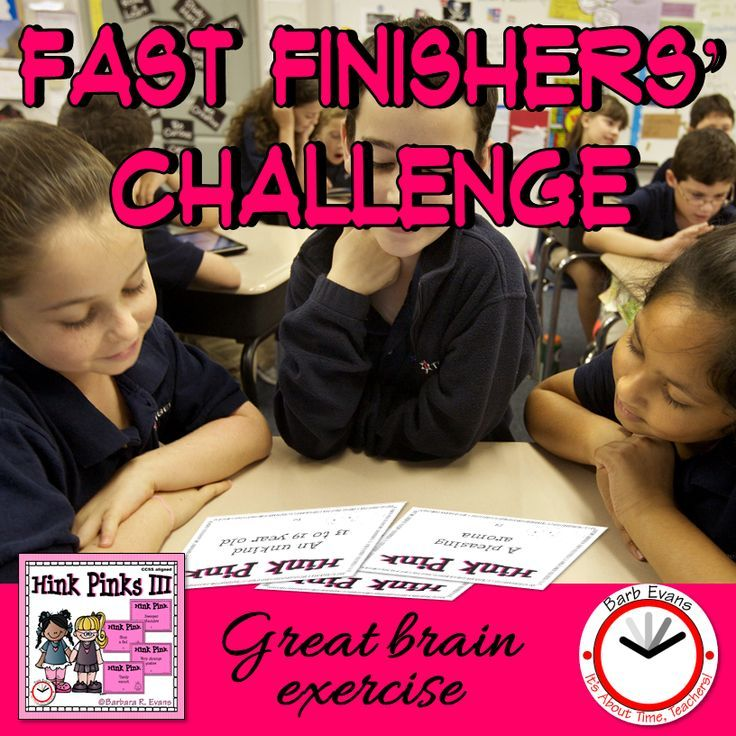 Great brain exercise.  Great for fast finishers.  Great fun!  #criticalthinking #G/T #vocabulary #HOTS #synonyms #wordplay